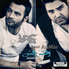 Download YAS - VAGHTE RAFTAN - YAS  Feat. AaMin (Time To Leave) Mp3