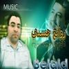 La dernier chanson de Cheb Hasni Allah Yerrhmah '  raneh khayef la nwali ghaydan