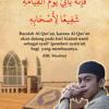 Al Quran surah insaan Mishary Alafas