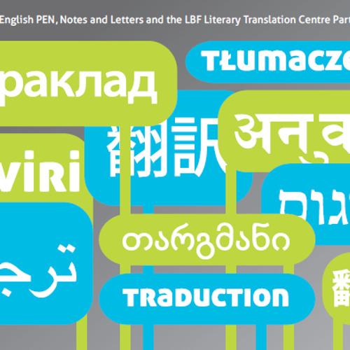 Successes in Translation