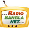 Shubho Dipaboli from Radio Bangla Net