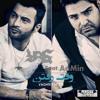 Download Yas Feat aamin - Vaghte Raftan Mp3