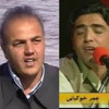 Amin Ulfat and Bahram Jan - Pashto new song (Tappay Tappe)