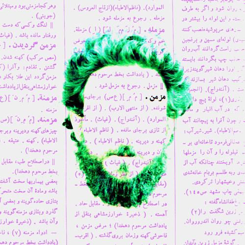 05 - Rez - Tehran Feat Navid (Prod. Atour)