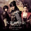 [OST] The Legend - Thousand Year Love Song (DBSK)