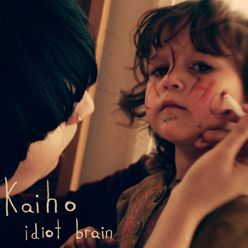 Idiot Braine (Idiot Brain live EP)