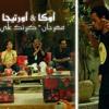 Download وكا  أورتيجا  مهرجان كبرتك علي سيدك اصالة زناره دجى احمد شعبان Mp3