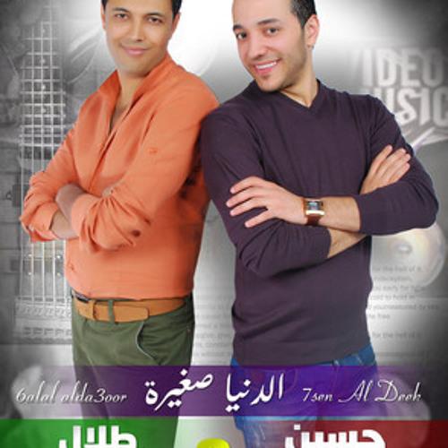 حسين الديك - الدنيا صغير - MR.NEW 2012