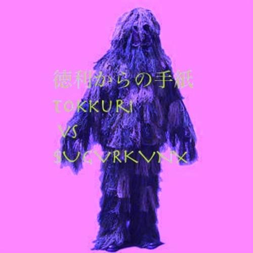徳利からの手紙 (Tokkuri vs $UGVRKVNX)