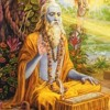 Sloka-1-Guru-brahma-Guru-Vishnu