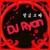 Wiggle mix (DEJAAY RIAN)