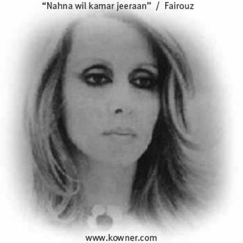 Fairouz - Saaltk 7abiby