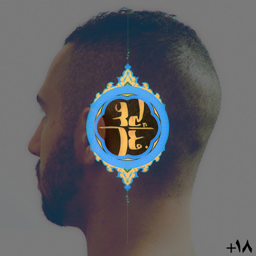 Fadaei - Adl EP [Prod. by Mahdyar] [2012]