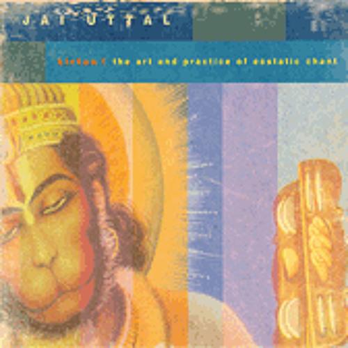 Ganesha Sharanam (from Kirtan!)