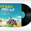001 Nee Ko Njaa Cha - Title Track   Nee Ko Njaa Cha OST   Music : Prashant Pillai