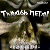Ueberschall - thrash metal mp3
