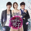 Download [OST] Queen In Hyun's Man - Another time, the same sky (Joo Hee) Mp3