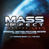 The Mass Effect Preview