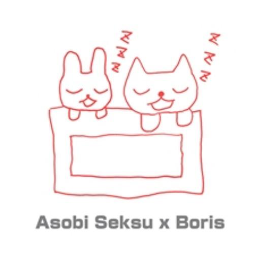 Asobi Seksu - Farewell