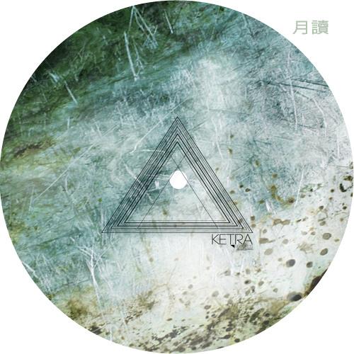 Mark Morris & Logotech - Ungluck EP (Joton Rmx ) [ Ketra Records ]