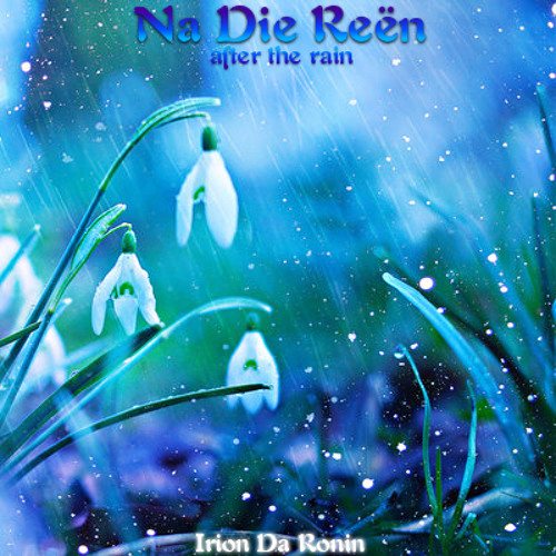 ✪ Na Die Reën (3rd Prize awarded at KVR Audio)