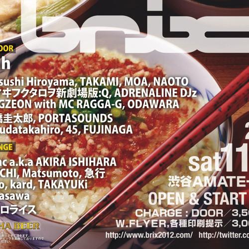 11/17(土)brixタイムテーブル #brix1117