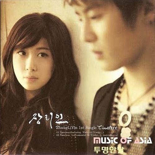 [Kim ft. NCXa] Jang Ri In ft. Xiah Junsu - Timeless (Cover)