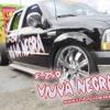 F250 Viuva Negra By DJ Stronda