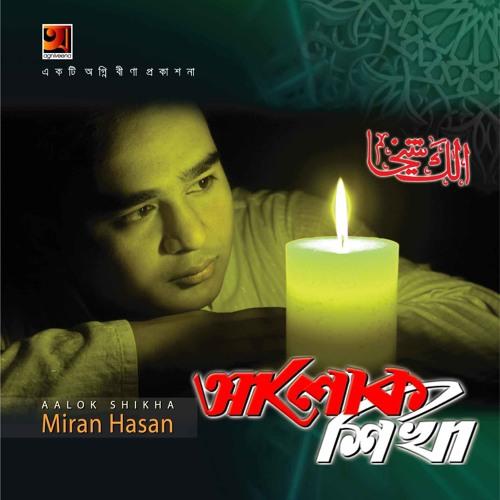 01. aalok shikha by  miran hasan