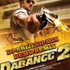 DjBrijesh- Dabangg 2 - Pandeyjee Seeti-Demo-+Remix