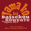 Bassekou Kouyate & Ngoni Ba - Jama ko (Single - Song for Peace)
