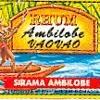 Ambilobe - Njakatiana