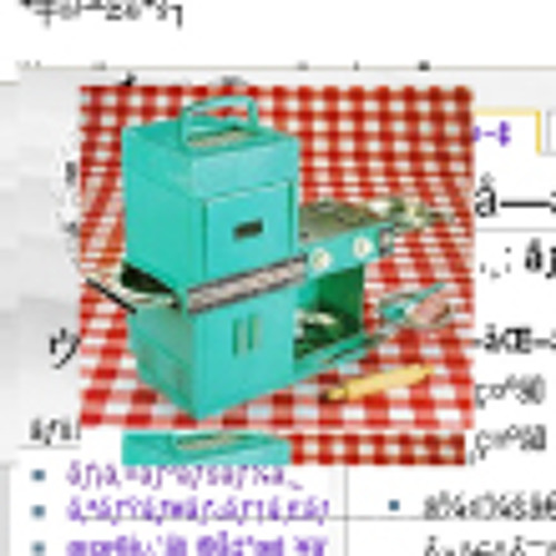 Mojibake Oven: ¥SüτRï*cq∙hLU*│▀0v*Ñ  (JAPANESE)