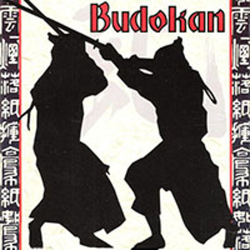 MT-32 - Budokan The Martial Spirit - courtyard theme
