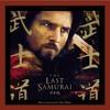 Hans Zimmer Soundtrack (The Last Samurai)  Remake 2012