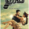 Thuppakki Tamil Movie Review