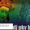 Bol bam(bol bam mix) mix by dj pkv basti
