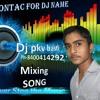 Thodi si jo pi li hai(bass) mix by dj pkv basti