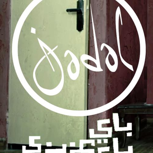 JadaL - Bye Bye 3azizi