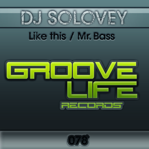 GL078 DJ Solovey - Like this (preview)