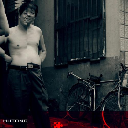 Hutong - LP [2011]