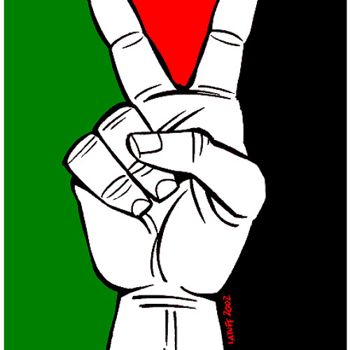 FREE DOWNLOAD: Agent of Change - Gaza Fights Back (instrumental)