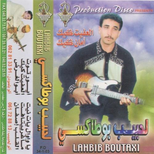 Lahbib Boutaxi - Track 1 (Gulls Edit)