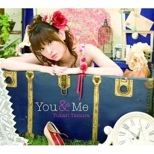 You & Me (Pal Edit)