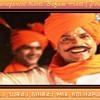 DJ DHIRAJ DJ SURAJ MIX - Maharajanchi Kirti Befam Hoti (Powada) - DANCE SOUND EFFECT MIX