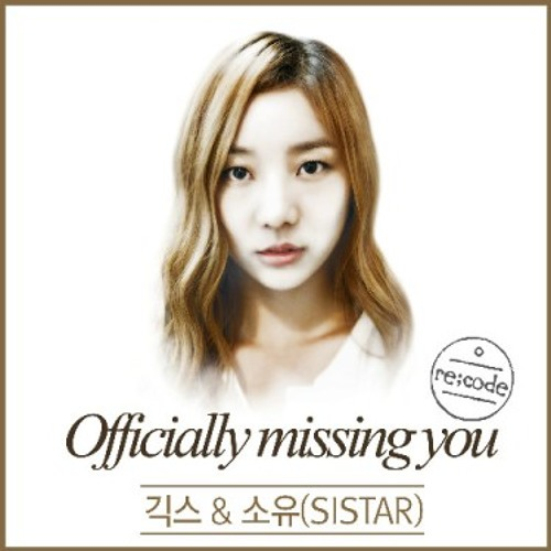 M.P feat shella - officially missing you, too [geeks feat soyu SISTAR] cover