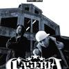 CASERIA - Feat Mente Rebelde.