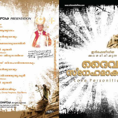 Nithyavum - Arivazhagan