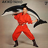 Akiko Yano - Tong Poo