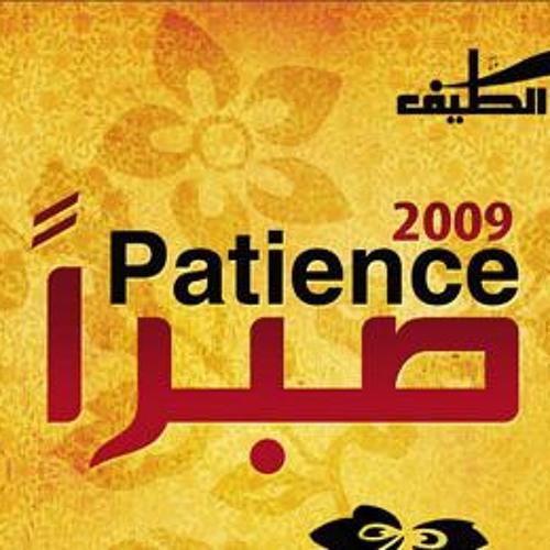 إن تطاول ليلنا - محمد عبيد